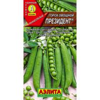 Горох овощной Президент | Семена