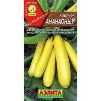 Кабачок цуккини Ананасный | Семена