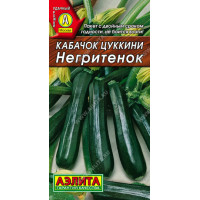 Кабачок цуккини Негритенок | Семена