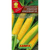 Кукуруза сахарная Кубанская консервная 148 --- | Семена