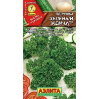 Петрушка кудрявая Зеленый жемчуг --- ® | Семена