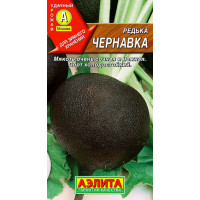 Редька Чернавка --- | Семена