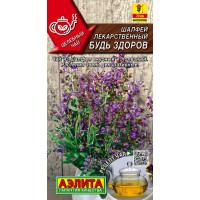 Шалфей лекарственный Будь здоров --- Целебный чай | Семена
