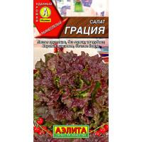 Салат Грация листовой --- Ор. А | Семена