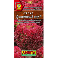 Салат Гранатовый сад листовой --- ® | Семена