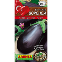 Баклажан Вороной | Семена