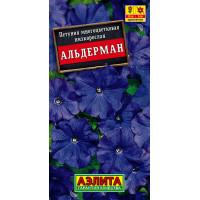 Петуния Альдерман многоцветковая | Семена