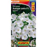 Петуния Аморе Мио белая F1 | Семена