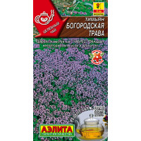 Тимьян Богородская трава --- Целебный чай | Семена