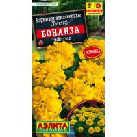 Бархатцы Бонанза желтые отклоненные --- Одн Сел. PanAmerican Seed | Семена