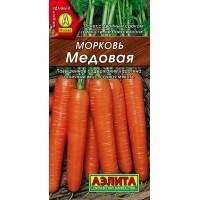 Морковь Медовая --- | Семена