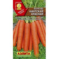 Морковь Нантская красная --- | Семена
