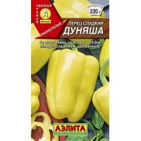 Перец сладкий Дуняша --- Ор. А | Семена