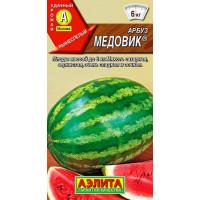 Арбуз Медовик  | Семена