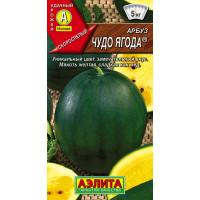 Арбуз Чудо ягода (Аэлита-агро) | Семена