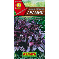 Базилик Арамис овощной  | Семена