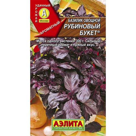 Базилик Рубиновый букет овощной