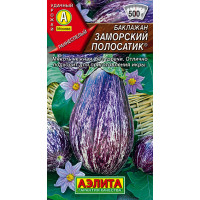 Баклажан Заморский полосатик | Семена