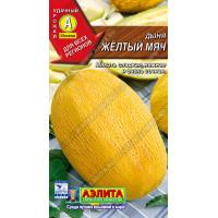 Дыня Жёлтый мяч | Семена