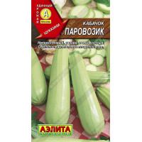 Кабачок Паравозик цуккини  | Семена