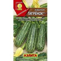 Кабачок Тигренок Цуккини  | Семена