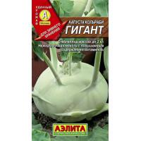 Капуста Гигант кольраби  | Семена