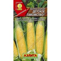 Кукуруза Детское лакомство сахарная  | Семена