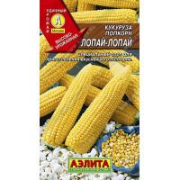 Кукуруза Лопай-лопай попкорн  | Семена