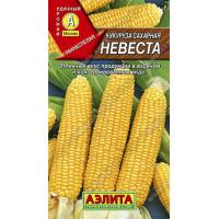 Кукуруза Невеста сахарная  | Семена