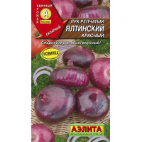 Лук Ялтинский красный репчатый  | Семена