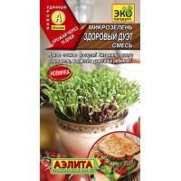 Микрозелень Здоровый дуэт, смесь  | Семена