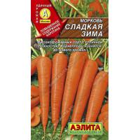 Морковь Сладкая зима  | Семена