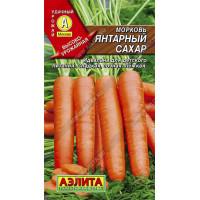 Морковь Янтарный сахар  | Семена