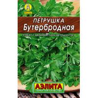Петрушка Бутербродная (лидер)  | Семена