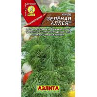 Укроп Зелёная аллея  | Семена