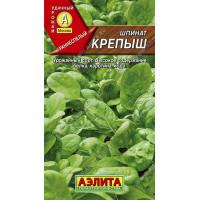 Шпинат Крепыш  | Семена