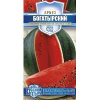 Арбуз Богатырский серия Русский богатырь ( Г) | Семена