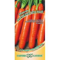 Морковь Мармелад красная ( Г ) | Семена
