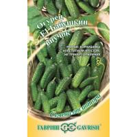 Огурец Бабушкин внучок 10 шт, корнишон ( Г ) | Семена