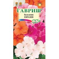 Бальзамин Евразия смесь 0,05 г ( Г ) | Семена
