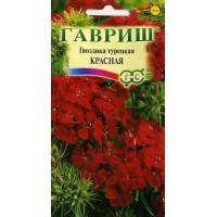 Гвоздика Красная турецкая 0,2г ( Г ) | Семена